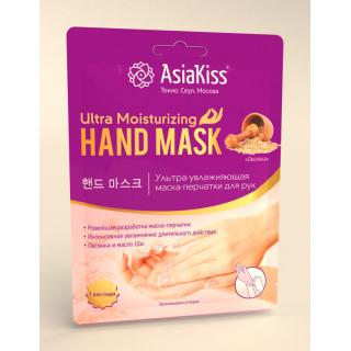 AsiaKiss Маска-Перчатки ОВСЯНКА Ультра-Увлажняющая для рук