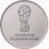 25 рублей Эмблема FIFA Чемпионата Мира по футболу 2018 года