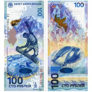 Банкнота 100 руб. Зимняя Олимпиада в Сочи