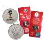 25 рублей. Официальная эмблема Чемпионата Мира по футболу FIFA 2018 в блистере.Выпуск 1