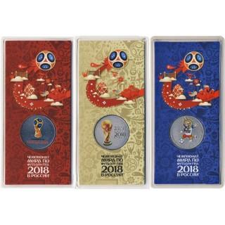 Набор из 3-х монет в блистере, цветные с голограммой FIFA. Кубок. Эмблема. Талисман