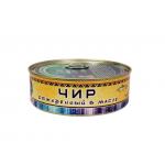Щекур (Чир) обжаренный в масле, ГОСТ. Вес 240 гр.