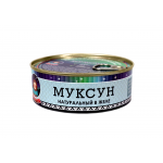 Муксун натуральный в желе, ГОСТ. Вес 240 гр.