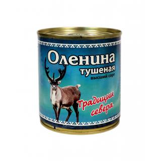 Оленина тушеная. Высший сорт. Курганский мясокомбинат(КМК), ГОСТ. Вес 290 гр.