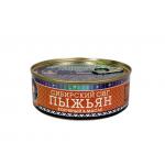 Пыжьян (Сиг) копченый в масле, ГОСТ. Вес 240 гр.