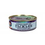 Пыжьян (Сиг) натуральный в желе, ГОСТ. Вес 240 гр.