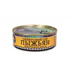 Пыжьян (Сиг) обжаренный в масле, ГОСТ. Вес 240 гр.