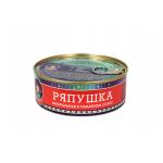 Ряпушка обжаренная в томатном соусе, ГОСТ. Вес 240 гр.