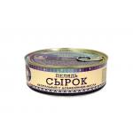 Сырок (Пелядь) натуральный с добавлением масла, ГОСТ. Вес 240 гр.