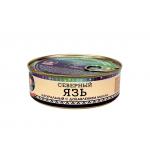 Язь натуральный с добавлением масла, ГОСТ. Вес 240 гр.