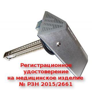 BioZone InDuct 2500/ID-60