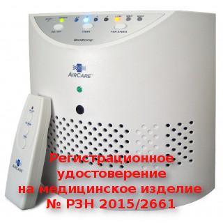 BioZone PR-20