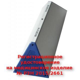 BioZone AC 20